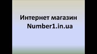 Антикризисный набор канцтоваров №1(, 2013-04-08T15:21:01.000Z)