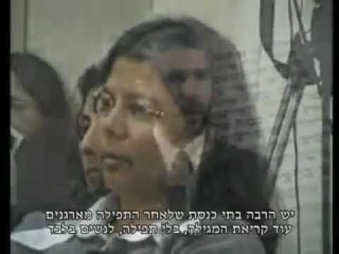 הרב זמיר כהן משמעות חג פורים