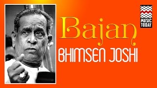 Bhajan - Bhimsen Joshi | Audio Jukebox | Devotional | Vocal | Pandit Bhimsen Joshi