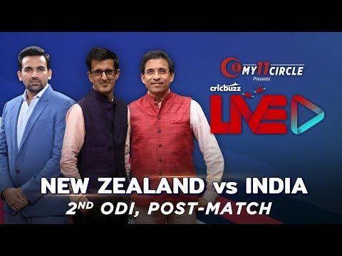Cricbuzz LIVE: New Zealand V India, 2nd ODI, Post-match Show