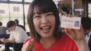 コスモ石油コマーシャル女優 コスモ石油コマーシャル女優 ...