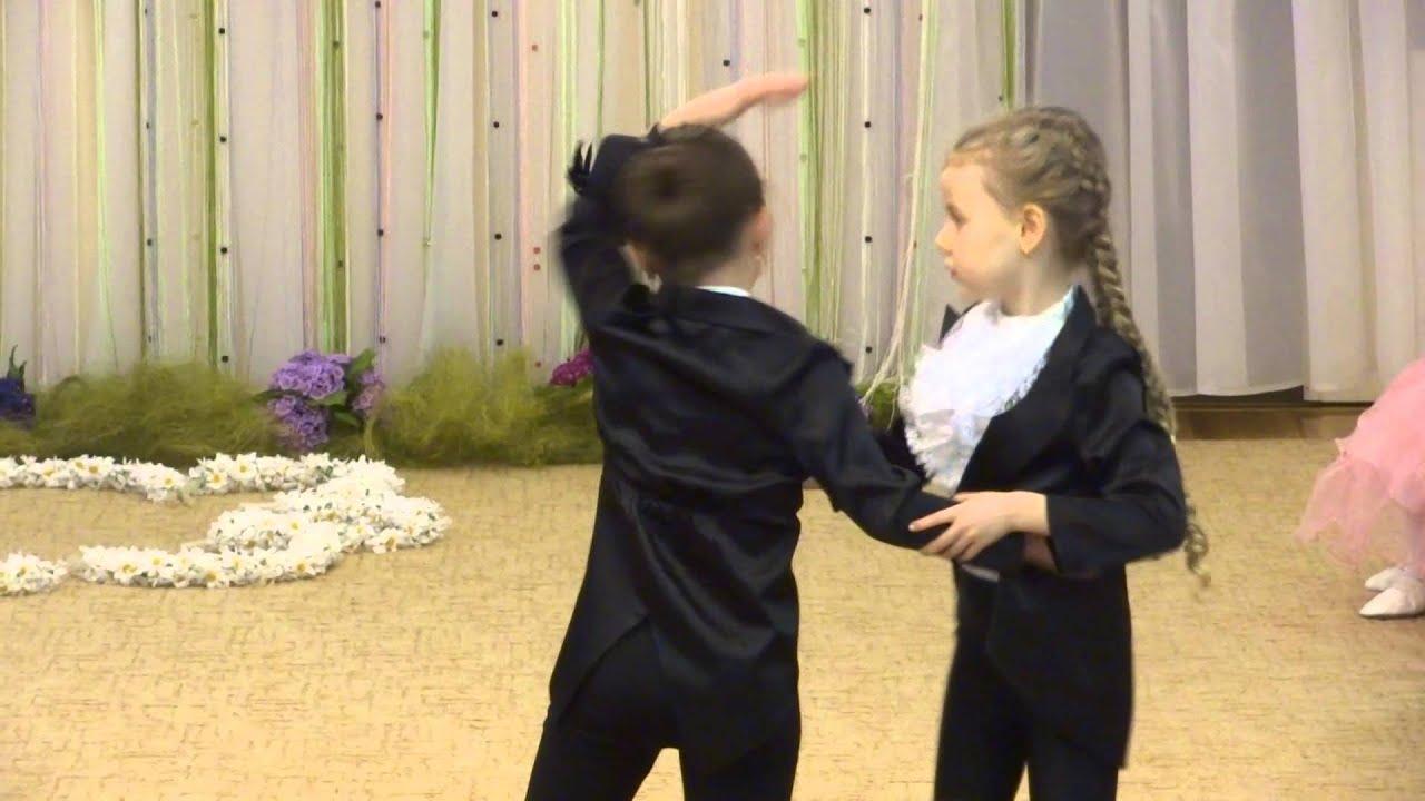 Танцы на весенний утренник видео