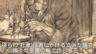 【語り手:メイスタールーウィン】 The Order of Maesters http://gameo...