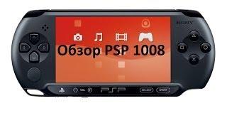 Обзор PSP 1008