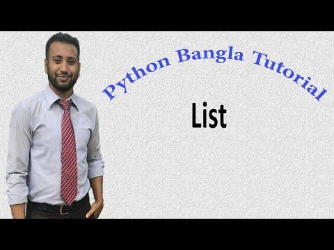 Python Bangla Tutorials 24 : List (Part-2) thumbnail