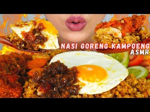 ASMR NASI GORENG KAMPOENG SAMBEL KOREK!   ASMR INDONESIA   NO TALKING