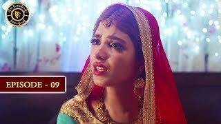 Gul-o-Gulzar | Episode 09 | Top Pakistani Drama