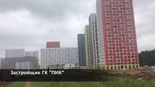 "видео: Обзор ЖК ""Саларьево парк"" съемка 19 июля 2018 г."
