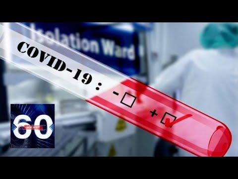Правда о коронавирусе:
