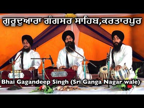 LIVE Soothing Gurbani Kirtan | Bhai Gagandeep Singh (Sri Ganga Nagar Wale)