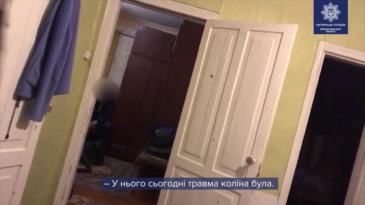 Без Купюр У Кропивницькому патрульні завадили спробі чоловіка застрелитися. ВІДЕО Вiдео  самогубство новини Кропивницький зброя