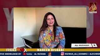 MAHEEN HISBANI - Appreciation From CANADA