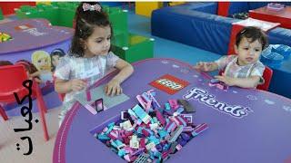 المكعبات | lego |  learn colors | تعليم الالوان