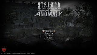 S.T.A.L.K.E.R. Anomaly 1.5.0 [BETA 3.0] Update 4+HotFix 8: #6