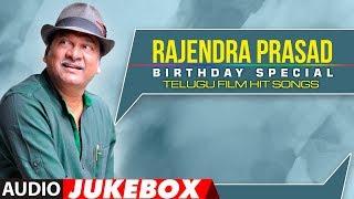 Rajendra Prasad Telugu Hit Songs | Jukebox | Birthday Special | Rajendra Prasad Songs