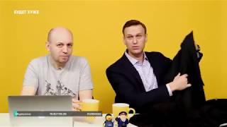 Навальный про 'Медиазону' и независимые СМИ (06.12.17)