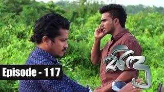 Sidu | Episode 117 17th January 2017 Thumbnail