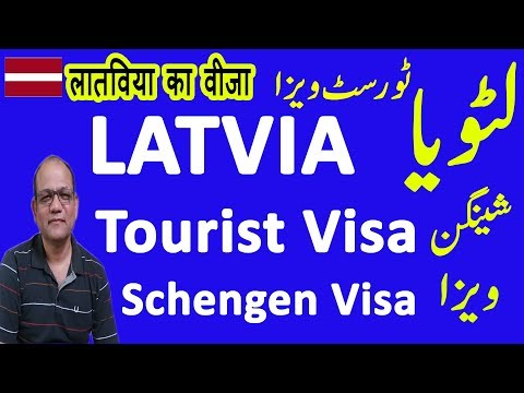 Latvia Visa 2019: Latvia Tourist Visa | How To Get  Schengen Visa of Latvia?