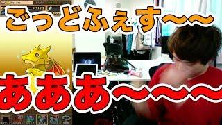 【パズドラ】SAGF後半戦!GIGA・CIEL・ヴェロアをくれ!
