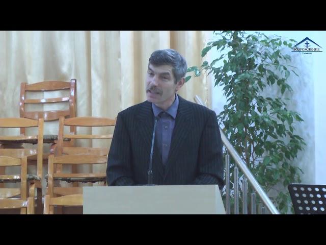 Воля Божия  / 19 декабря 2019 / Мануйлов В.Н.