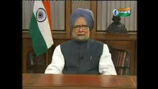 PM Manmohan Singh - Foreign Direct Investment (FDI) & Great Indian Economic Reforms- on 21.9.12