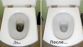 видео Как почистить унитаз в домашних условиях