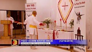 3 HMONG NEWS: Discover Sivyis Hnub.