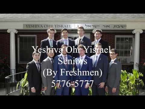 Yeshiva Ohr Yisrael ( YOY ) Purim Shpiel 5776 - 5777 2017