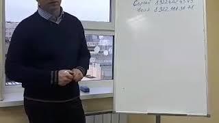 Переезд в Екатеринбург. Образование. Обзор ВУЗОВ.