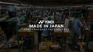 How a Yonex Racquet is Made | TW Exclusive Yonex Racquet Factory Tour screenshot 5