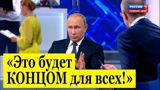 Путин об угрозе ТРЕТЬЕЙ мировой между РФ и США