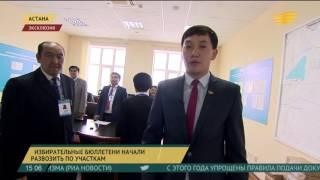 видео Передача и хранение избирательных бюллетеней