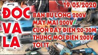19/05/2020 DỤNG CỤ NHẬT BÃI - ĐỘC VÀ LẠ - DÂY ĐIỆN, MÁY MÀI 200V, BU LÔNG 200V - 📲 0938.075.813