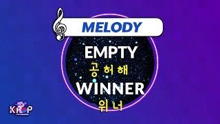 [KPOP MR 노래방] 공허해 - 위너 (With Melody Ver.)ㆍEMPTY - WINNER