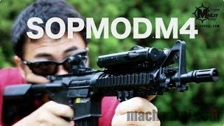 東京マルイ ソップモッドM4 SOPMOD M4 電動ガンBOYsをマック堺がレビュー 45