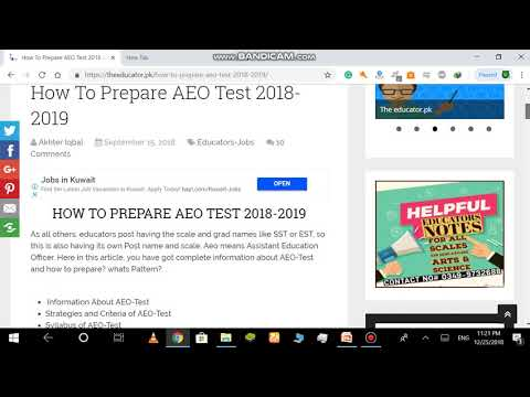 How To Prepare AEO Test (BPS 16)