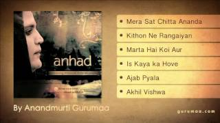 ANHAD - Full Bhajans Jukebox (Complete Album) I Hindi Bhajan - Vedanta Bhajan by Gurumaa