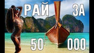 видео Дешевые авиабилеты в Сингапур