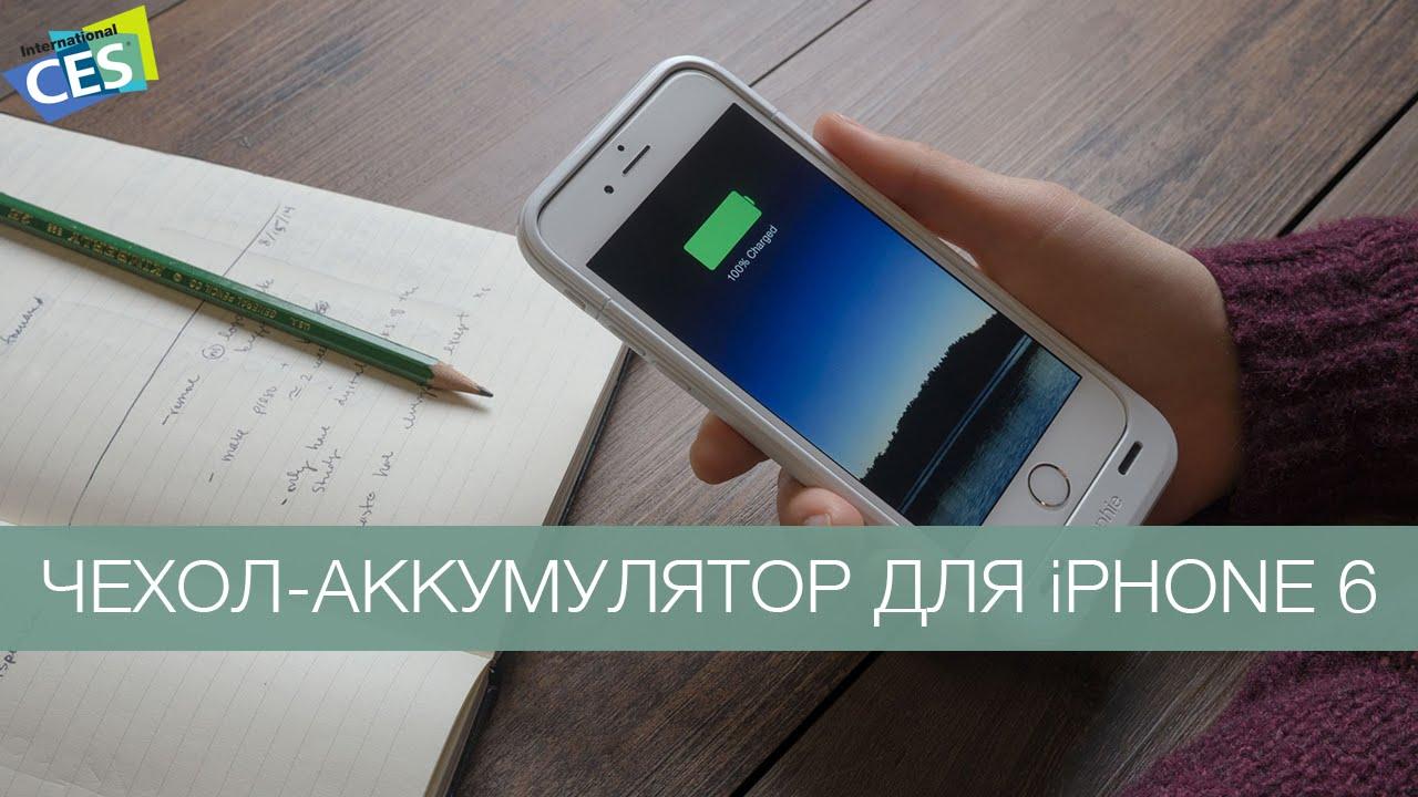 Чехол-аккумулятор для iPhone 4/4S 3000 mAh (2-в-1) с USB выходом .