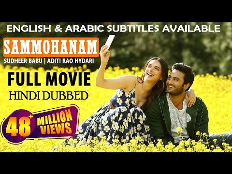 Sammohanam Full Movie Dubbed In Hindi | Sudheer Babu, Aditi Rao Hydari (English & Arabic Subtitles)