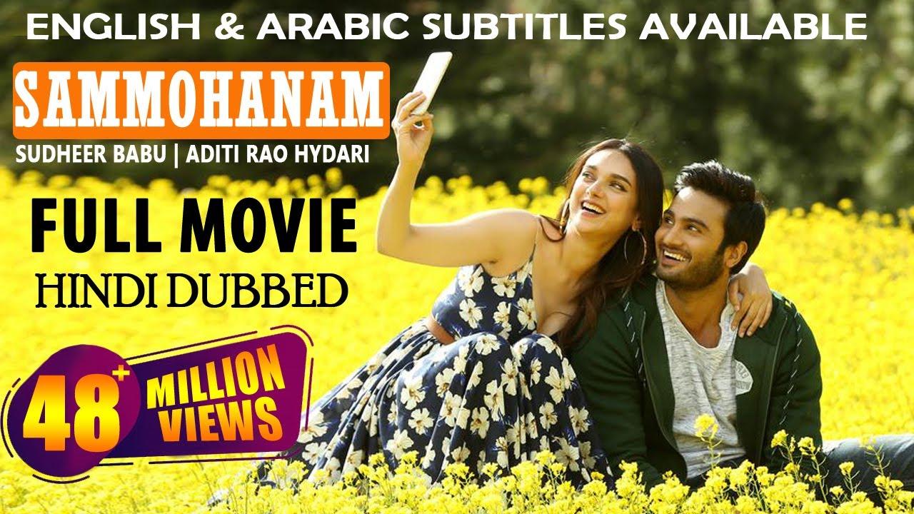 Download Sammohanam Full Movie Dubbed In Hindi | Sudheer Babu, Aditi Rao Hydari (English & Arabic Subtitles)