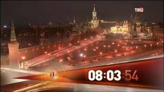 Часы во время профилактики (ТВЦ, 18.01.2017)