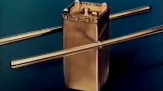 Атмосферный конденсатор электричества.