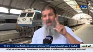 هذا ما فعله عمال السكة الحديدية في الجزائر العاصمة
