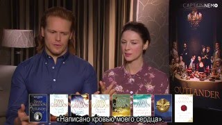 Outlander: How well do the stars know the show [RUS SUB]