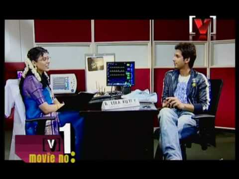 Shahid Kapoor's interview with Lola Kutty