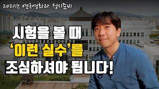 '단국대' '청주대' &#…