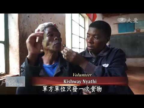 Portable Beds Reach Idai Survivors In Zimbabwe- Tzu Chi International Relief (20190419)