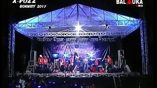 XPOZZ TERBARU LIVE(5)