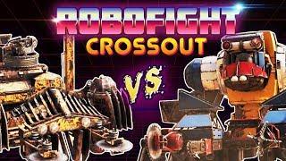 💢 Crossout Robofight: СКРОМНЯГА vs НЕКРООО-ТРОЙКА